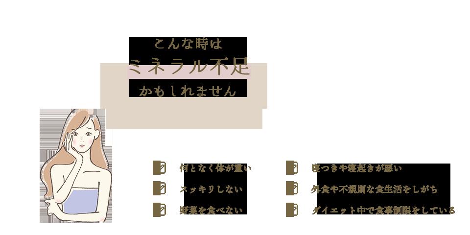03_contents_01