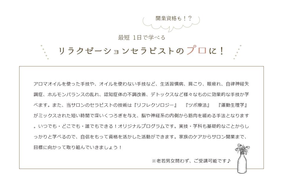 06_contents_01