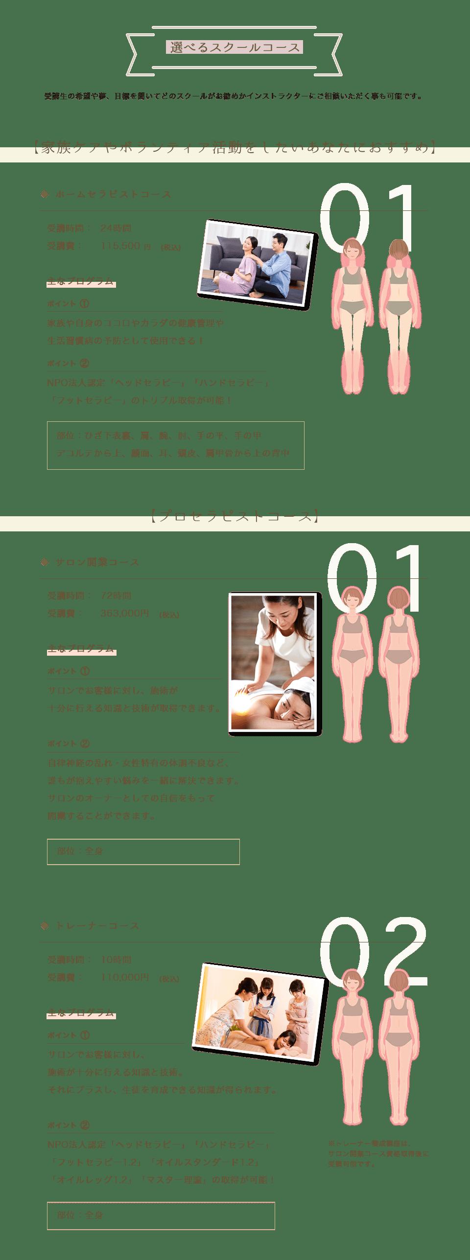 06_contents_06_a